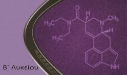 Χημεία Κατεύθυνσης Β΄Λυκείου